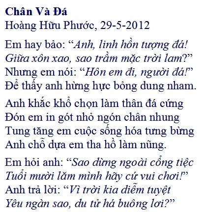 Poem HHP