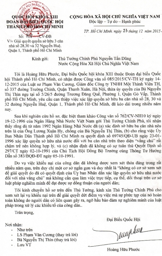 Khieu Nai (1a)