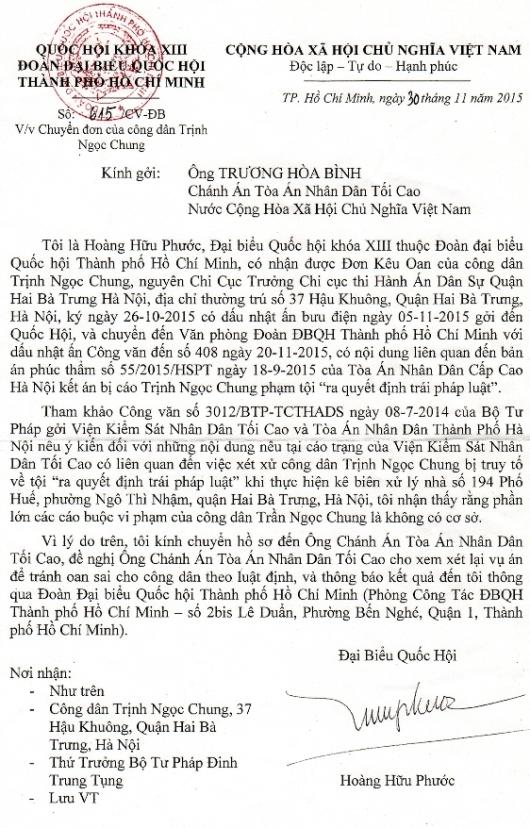 Khieu Nai (4a)