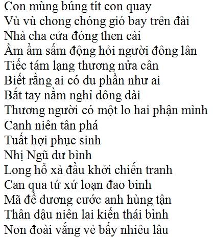 Sam Trang Trinh