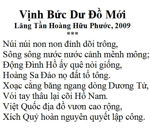 Wordpress Vịnh Bức Dư Đồ Rách4
