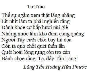 HHP Poem (2)