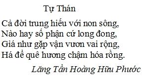HHP Poem (3)