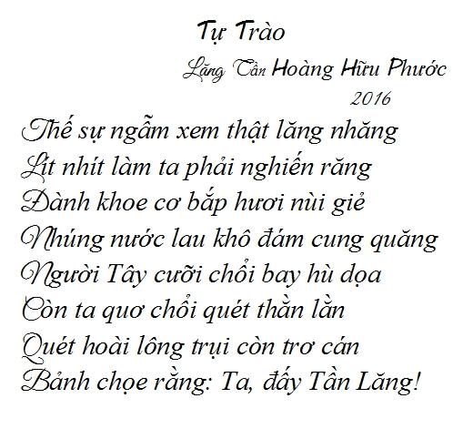 Poem5A