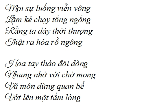 Poem7
