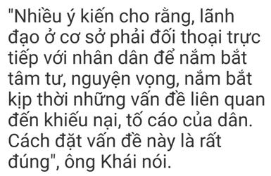 Baochi3